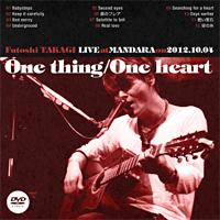dvd-oneman_200.jpg