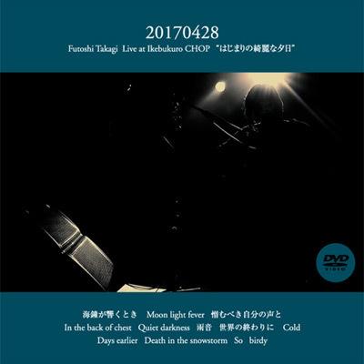 dvd08_400.jpg